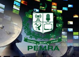 PEMRA issued a new guideline on commenting on NAB in TV programs.
