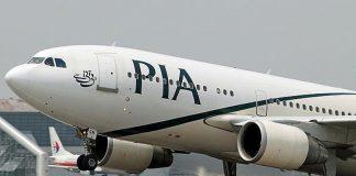 PIA recommence Operation of Swat's Saidu Sharif Flight.