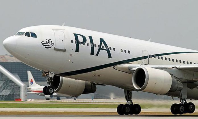 PIA recommence Operation of Swat's Saidu Sharif Flight.