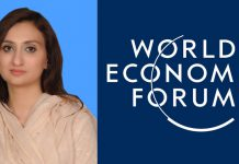PTI Maleeka Bokhari selected as WEF Young Global Leader