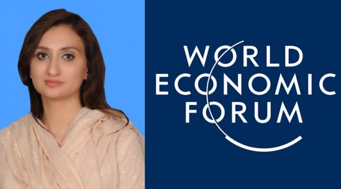 PTI Maleeka Bokhari selected as WEF Young Global Leader