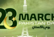 Pakistan Day celebration postponed due to Covid and weather conditions.