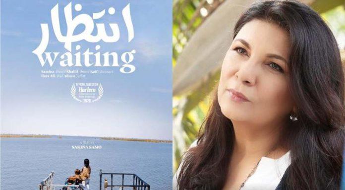 Sakina Samo, director & producer, announced her next film.