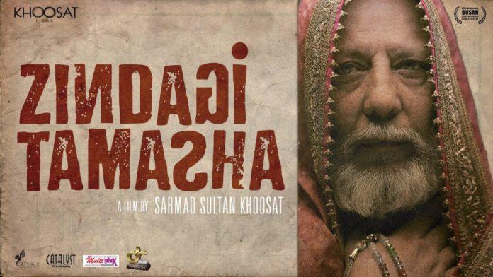 Sarmad Khoosat film Zindagi Tamasha won two awards internationally.