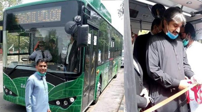 Sindh govt launched an electric bus project for the individual of Karachi.