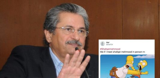 Students feel discriminated against with Shafqat Mehmood decision