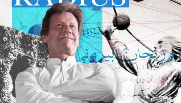 Tourism project Al-Beruni Radius will launch for the revival of Pakistan.