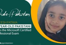 Areesha Fatima, a 4-year-old girl, becomes the Microsoft professional