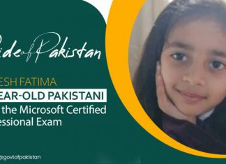 Areesha Fatima, a 4-year-old girl, becomes the Microsoft professional