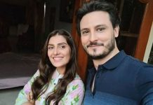 Chupke Chupke is an Upcoming Serial of Ayeza Khan & Osman Khalid.