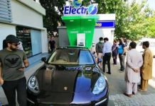 Electric Vehicle Charging Unit - Pakistan's First Initiative Powered by Tesla