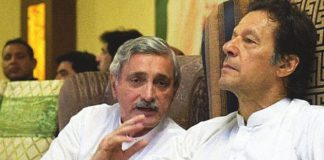 FIA reports cases against Jahangir Tareen, his son & son in law.