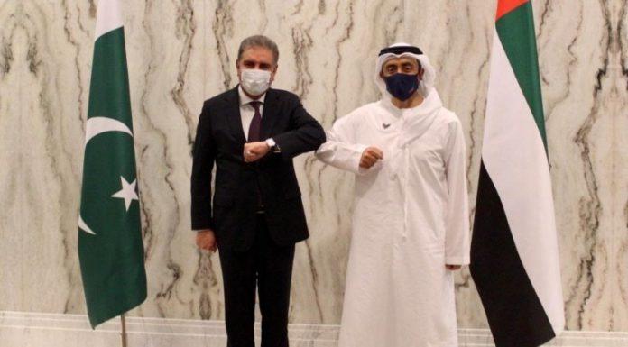 FM Shah Qureshi Visits UAE || Pak-UAE Collaboration || 3-Day Visit