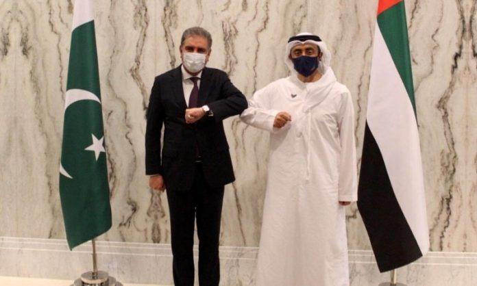 FM Shah Qureshi Visits UAE    Pak-UAE Collaboration    3-Day Visit