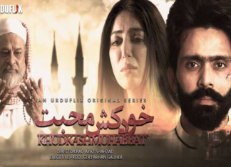 "Fawad Alam announces acting debut in ""Khudkash Muhabbat."""
