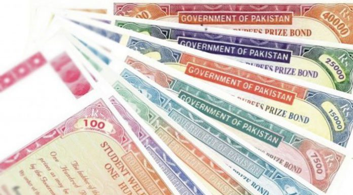 Government Eliminates the Prize Bonds of Rs 7,500 and Rs 15,000