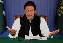 Helping Underprivileged - Government's Prime Responsibility- PM Khan