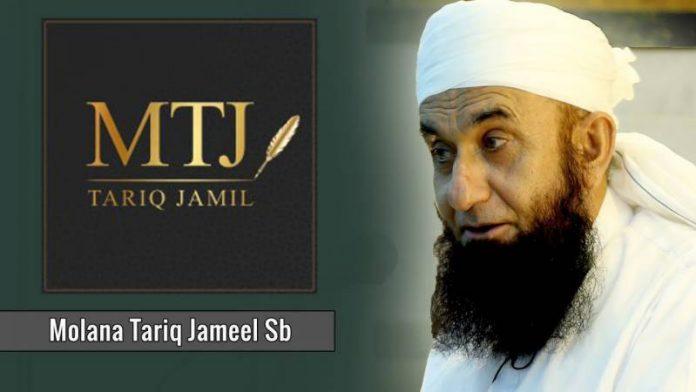Maulana Tariq Jameel Initiates First MTJ Flagship Outlet in Karachi