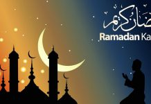 Most Awaited Ramzan Transmission In all Channels Online-2021