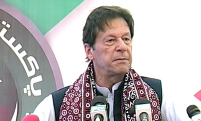 PM Imran Khan promises to uplift the people of Sindh