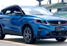 Proton Set to Launch Latest X50 SUV In Pakistan Soon - 2021