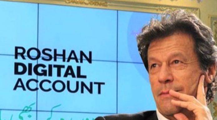Roshan Digital Account Gets 1 Billion Dollars in Seven Months