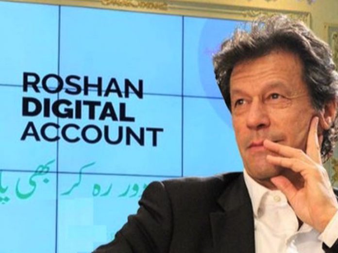 Roshan Digital Account Gets 1 Billion Dollars in Seven Months
