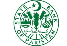 SBP Announces not to Issue Fresh Bank Notes this Eid ul Fitr