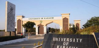 Scholarships For University Students 40 million Sindh HEC