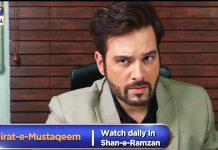 Sirat-E-Mustaqeem || Ary Digital Presentation ||Shan-e-Ramzan-2021
