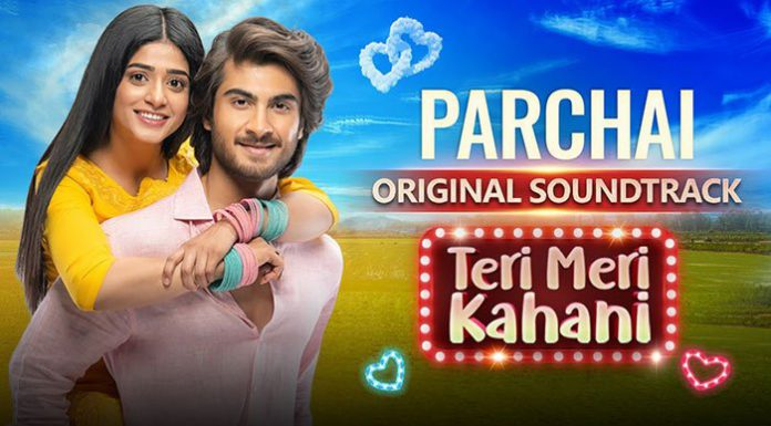Teri Meri Kahani, telefilm airing today on Geo Tv, April 3, 2021