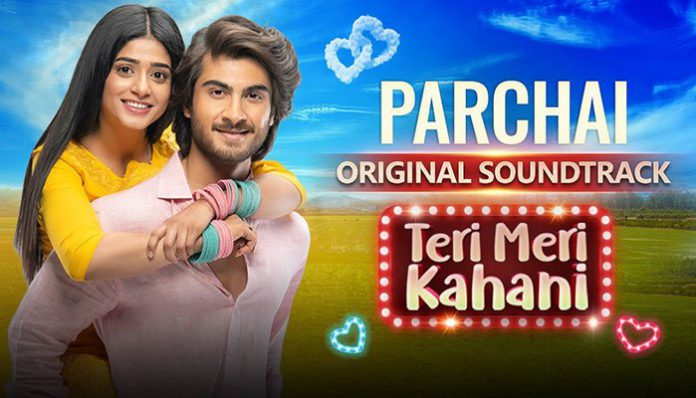 Teri Meri Kahani, telefilm airing today on Geo Tv, April 3, 2021