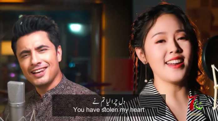 Ali Zafar & Xiang Minqi Pays Tribute to Pak-China Eternal Friendship