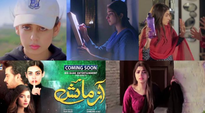Azmaish, New Arrival to your TV Screens- Cast, Production & Details