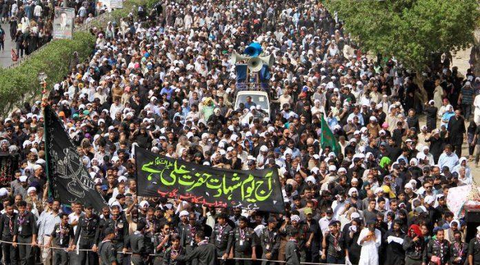 Government Bans Youm-e-Ali Processions to Control Covid-19 Spread