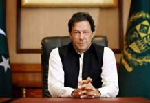 Government Focuses on Making Life Easier For Investors - PM