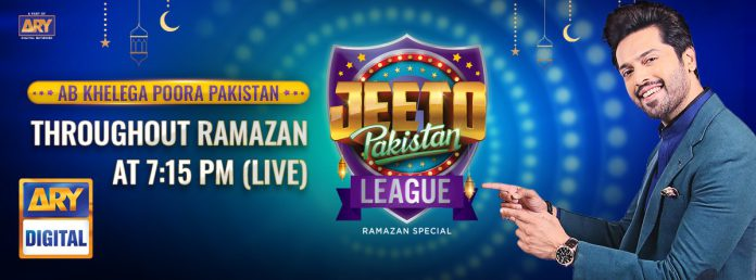 Jeeto Pakistan League, Most Popular Game Show of Pakistan in Ramzan