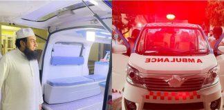 Maulana Tariq Jameel Foundation Starts 24 Hour Free Ambulance Service