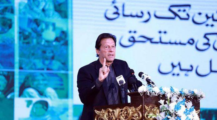 PM Khan launches Ehsaas Saving Wallet Scheme - New Beginning