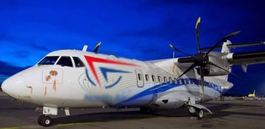 """Pakistan Launches New Airline """" North Air"""" To Expand Tourism"""