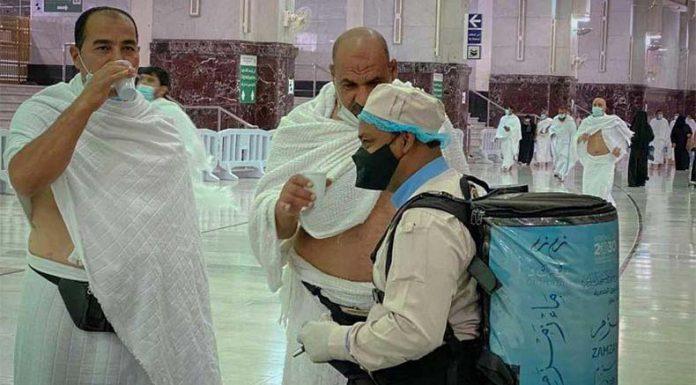 Saudi Arabia Enables Pakistani Pilgrims To Perform Hajj 2021