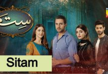 Sitam Drama Hum TV: Story, Cast, Start Date, Schedule & Timings