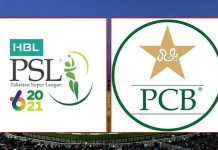 The Remaining Matches of PSL 2021 Will Be Held in Abu Dhabi, PCB