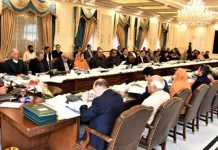 15 Points Agenda - PM Gathers Federal Cabinet Conference in Islamabad