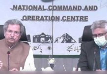 Board exams for 9th and 10th to be held after 10th July -Shafqat Mahmood