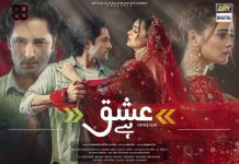 Ishq Hai: Upcoming Drama - Cast, Production, Story, and Details