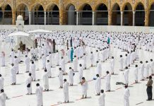 """Saudi Minister Dr. Abdel Says, """"Hajj Will Not Be Suspended This Year"""""""
