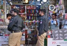 Sindh Government Decides To Lessen The Coronavirus Limitations
