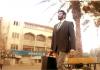 Aijaz Aslam is appearing alongside Mashal Khan in the Upcoming Film