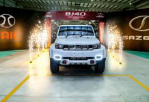 BAIC Affordable BJ40 SUV Set To Launch Soon In Pakistan